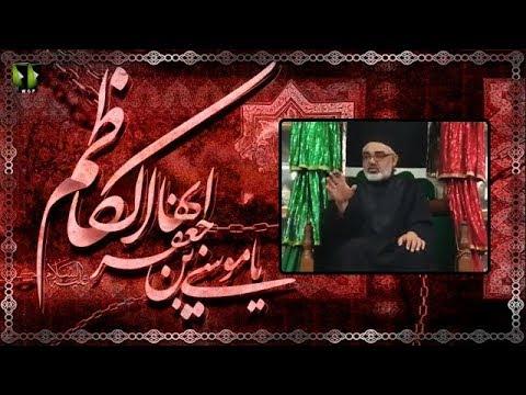 [Clip] Imam Mosa Kazim (as) Ko Qaid May Kiyo Rakha Gaya ? | H.I Ali Murtaza Zaidi - Urdu