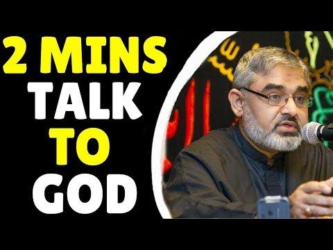 [Clip] Allah se  baat kare  || Allama Syed Ali Murtaza Zaidi - Urdu