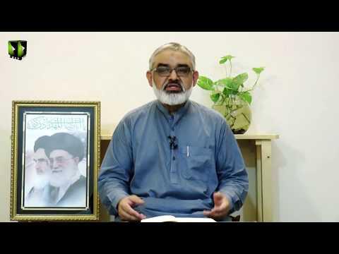 [Zavia   زاویہ] Current Affairs Analysis Program - H.I Ali Murtaza Zaidi   06 June 2020 - Urdu