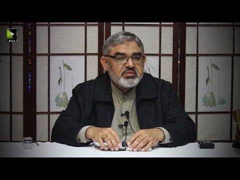 [Clip] Bachon Ke Tarbiyat Kitna Aham Kaam Hai ? | H.I Syed Ali Murtaza Zaidi - Urdu