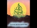 SEMINAR ON IMAM MEHDI as - 9th Sept 2007 -1 of 2 URDU