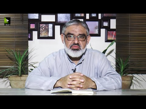 [Zavia | زاویہ] Current Affairs Analysis Program | H.I Ali Murtaza Zaidi | 12 August 2020 | Urdu