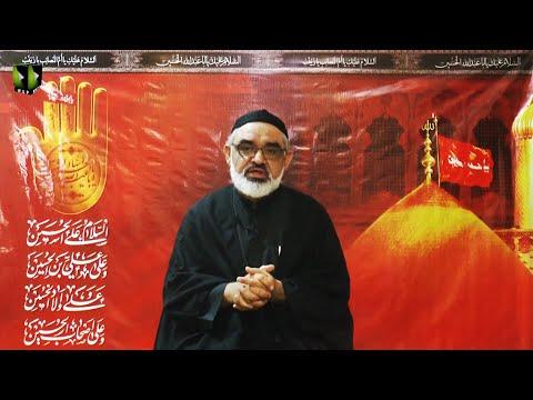 [1] Aazmaesh Or Aasaesh, Sirat e Ahlebait (as) Ke Roshni May | H.I Ali Murtaza Zaidi | Muharram 1442 | Urdu