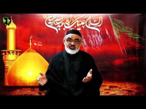 [2] Zindagi Ka Maqsad Or Ahlebait (as) Ke Nusrat | H.I Syed Ali Murtaza Zaidi | Muharram 1442/2020 | Urdu