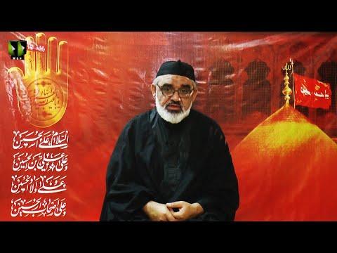 [2] Aazmaesh Or Aasaesh, Sirat e Ahlebait (as) Ke Roshni May | H.I Ali Murtaza Zaidi | Muharram 1442 | Urdu