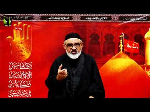 [3] Aazmaesh Or Aasaesh, Sirat e Ahlebait (as) Ke Roshni May   H.I Ali Murtaza Zaidi   Muharram 1442   Urdu