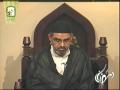 3rd Majlis - A M Zaidi at Satwa Imamabargah - Urdu