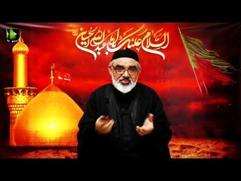 [4] Zindagi Ka Maqsad Or Ahlebait (as) Ke Nusrat | H.I Syed Ali Murtaza Zaidi | Muharram 1442/2020 | Urdu