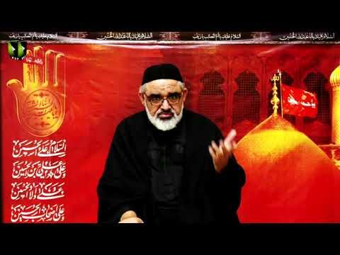 [4] Aazmaesh Or Aasaesh, Sirat e Ahlebait (as) Ke Roshni May | H.I Ali Murtaza Zaidi | Muharram 1442 | Urdu