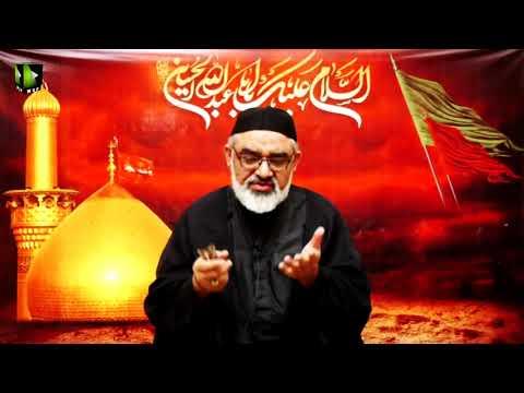 [5] Zindagi Ka Maqsad Or Ahlebait (as) Ke Nusrat | H.I Syed Ali Murtaza Zaidi | Muharram 1442/2020 | Urdu