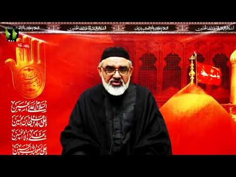 [5] Aazmaesh Or Aasaesh, Sirat e Ahlebait (as) Ke Roshni May   H.I Ali Murtaza Zaidi   Muharram 1442   Urdu