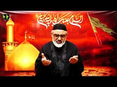 [6] Zindagi Ka Maqsad Or Ahlebait (as) Ke Nusrat | H.I Syed Ali Murtaza Zaidi | Muharram 1442/2020 | Urdu