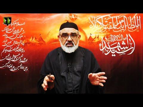 [7] Shahadat-e-Imam Hussain (as) Or Islami Saqafat Ka Aheya | H.I Ali Murtaza Zaidi | Muharram 1442 | Urdu