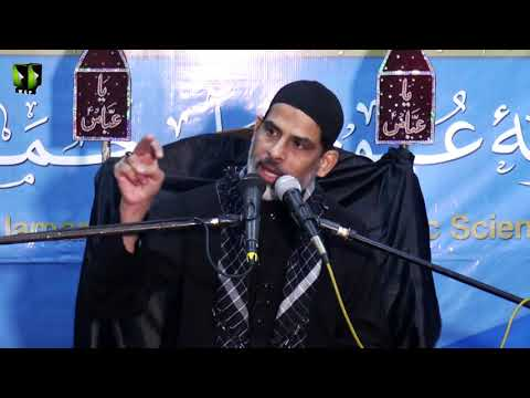 [8] Eshq -e- Aba Abdillah (as) Wa Rah-e-Nijaat | Moulana Mubashir Haider Zaidi | Muharram 1442/2020  | Urdu