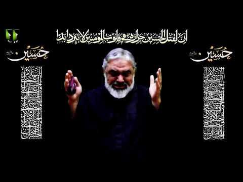 Majlis Sham -e- Gharebaan   H.I Syed Ali Murtaza Zaidi    Muharram 1442/2020   Urdu