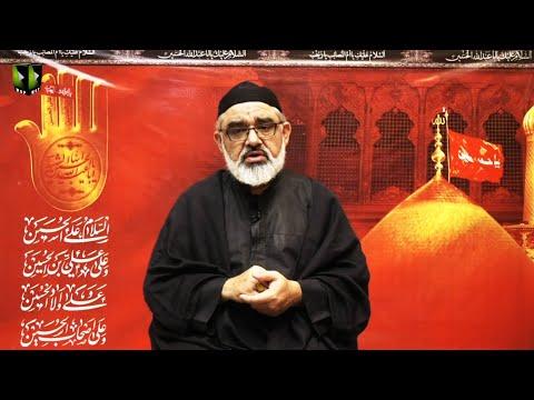 [11] Aazmaesh Or Aasaesh, Sirat e Ahlebait(as) Ke Roshni May | H.I Ali Murtaza Zaidi | Muharram 1442 | Urdu