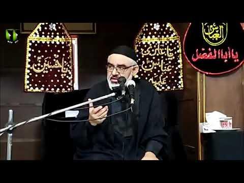 [2] Maashrati Fitna Wa Fasad Kay Muqabil, Ahlebait (as) Ke Hikmat-e-Amale  | H.I Ali Murtaza Zaidi | Urdu