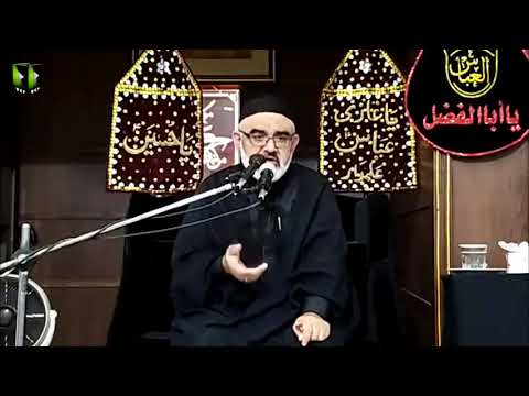 [3] Maashrati Fitna Wa Fasad Kay Muqabil, Ahlebait (as) Ke Hikmat-e-Amale  | H.I Ali Murtaza Zaidi | Urdu