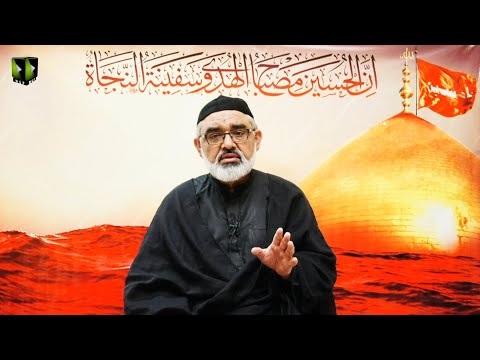 [1]  Arbaeen -e- Hussaini | H.I Syed Ali Murtaza Zaidi | 17th Safar 1442/2020 | Urdu