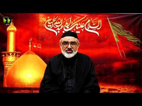 [2]  Arbaeen -e- Hussaini | H.I Syed Ali Murtaza Zaidi | 18th Safar 1442/2020 | Urdu