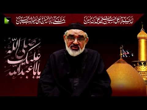 [Majlis -e- Aza]  Shahadat Imam Ali Reza (as) | H.I Syed Ali Murtaza Zaidi | 29th Safar 1442 | Urdu