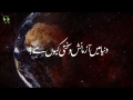 [Clip] Duniya May Aazmaesh Wa Sakhte Kiyo Hai ? | H.I Syed Ali Murtaza Zaidi | Urdu