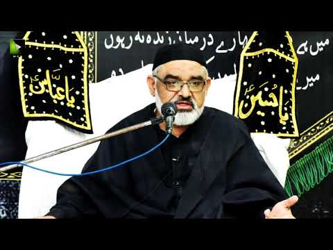 [Majlis 2] Ayaam-e-Fatimiya (sa) - 1442 |  H.I Syed Ali Murtaza Zaidi | 17 January 2021 | Urdu