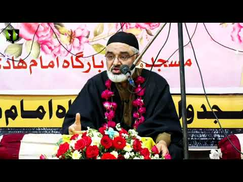 [Speech] Jashan Wiladat Imam Hussain (as) | H.I Syed Ali Murtaza Zaidi | 18 March 2021 | Urdu