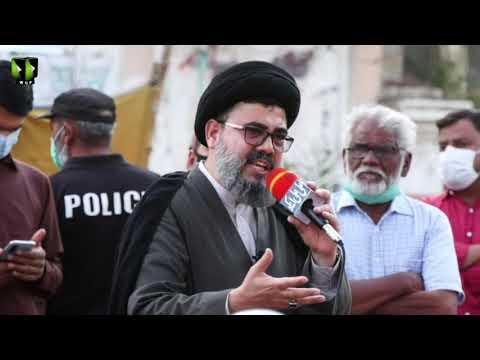 [Speech] جبری لاپتہ شیعہ افراد کی عدم بازیابی کے خلاف دھرنا | H.I Ahmed Iqbal Rizvi | Urdu