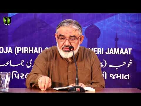 [2] Mah-e-Ramzaan, Insaani Salaheyaton Ke Taraq | H.I Ali Murtaza Zaidi | Urdu