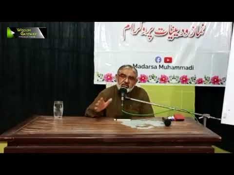 [Dars 1] Mah-e-Ramzaan 1442 | H.I Ali Murtaza Zaidi | Urdu