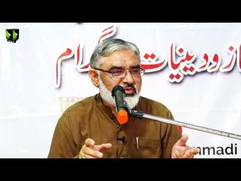 [Dars 3] Mah-e-Ramzaan 1442 | H.I Ali Murtaza Zaidi | Urdu
