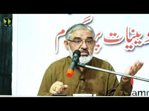 [Dars 2] Mah-e-Ramzaan 1442 | H.I Ali Murtaza Zaidi | Urdu