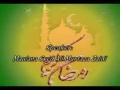 26th Ramazan 09 Karachi - Dunya ka zahir aur batin ahlebait ki talimat ki roshni main - AMZ - Urdu