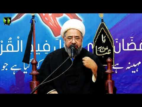 [Majlis 3] Imam Ali (as) Ka Rasta | Ayaam-e-Shahadat Imam Ali (as) | H.I Muhammad Amin Shaheedi | Urdu