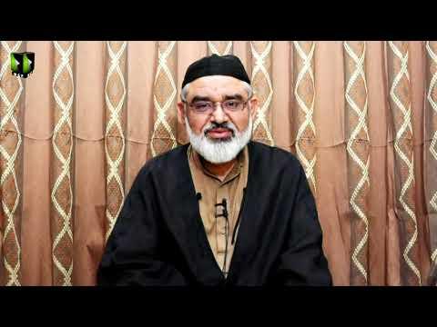 [5] Marfat or Bandagi | H.I Ali Murtaza Zaidi | Mah-e-Ramzaan 1442 | Urdu