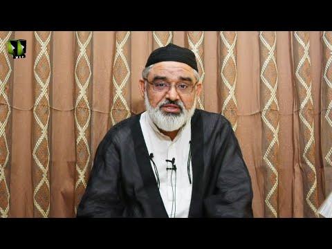 [6] Marfat or Bandagi | H.I Ali Murtaza Zaidi | Mah-e-Ramzaan 1442 | Urdu