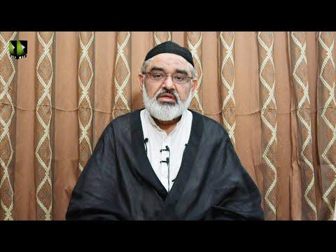 [7] Marfat or Bandagi | H.I Ali Murtaza Zaidi | Mah-e-Ramzaan 1442 | Urdu
