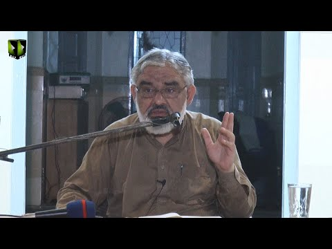 Fikri Nashist | Current Affairs | Palestine Situation | H.I Syed Ali Murtaza Zaidi | 30 May 2021 | Urdu