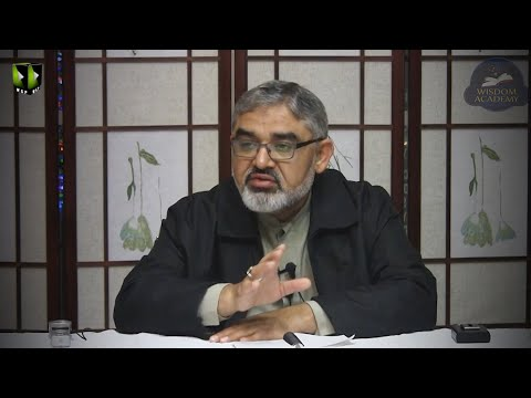 [Clip] Control Kaisay Barhaein | H.I Syed Ali Murtaza Zaidi | Urdu