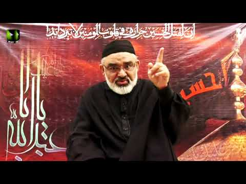 [3] Qayam -e- Imam Hussain (as) Or Deen Ka Aheya | H.I Ali Murtaza Zaidi | Muharram 1443/2021 | Urdu