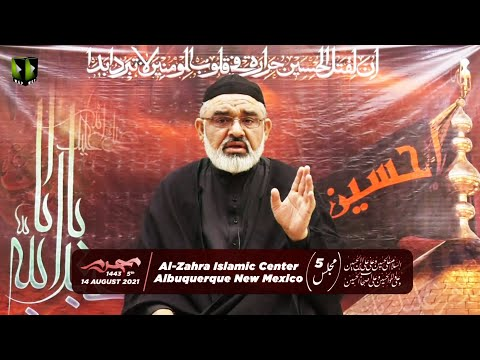 [5] Qayam -e- Imam Hussain (as) Or Deen Ka Aheya | H.I Ali Murtaza Zaidi | Muharram 1443/2021 | Urdu