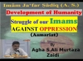 **Must Listen** آمريت   - Struggle of our Imams against OPPRESSION by Aga AMZaidi - Urdu