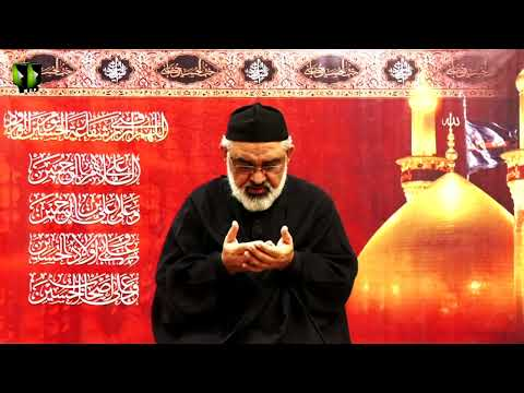 [10] Ahlay Wilayat , Or Nusrat -e- Imam (as) | H.I Ali Murtaza Zaidi | Muharram 1443/2021 | Urdu