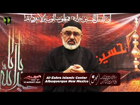 [6] Qayam -e- Imam Hussain (as) Or Deen Ka Aheya | H.I Ali Murtaza Zaidi | Muharram 1443/2021 | Urdu