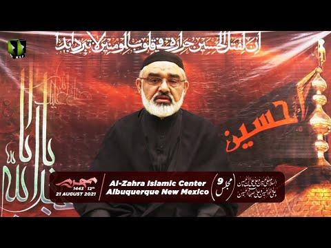 [9] Qayam -e- Imam Hussain (as) Or Deen Ka Aheya | H.I Ali Murtaza Zaidi | Muharram 1443/2021 | Urdu