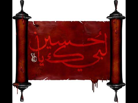 [1] Allah Ka Adilana Nizaam Aur Imam-e-Asr (ATF) Ki Nusrat | H.I Ali Murtaza Zaidi | Safar 1443/2021 | Urdu