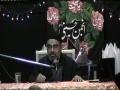 Must Watch - AMZ - Imam Reza AS - Oslo - Norway - Part 1 - Urdu