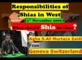 Must Listen - Wiladat Imam Ali Raza a.s - Agha AMZaidi from GENEVA - Urdu