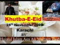 28th Nov2009 - Khutba Eid Adha by Agha Syed AMZaidi - Urdu